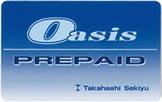 Oasisプリペイドカード
